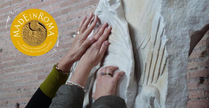 """Необычная выставка """"Made in Rome"""" в Музее Императорских Форумов"""